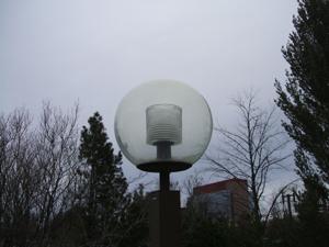 Globelight