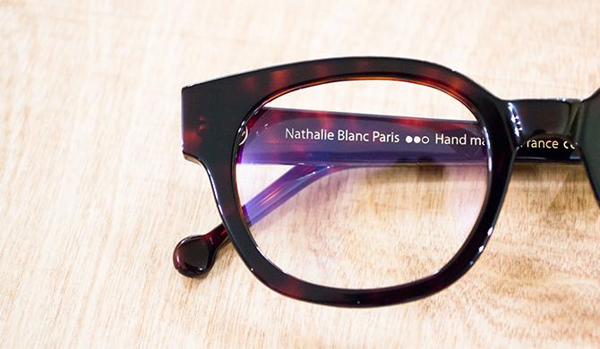 Nathalie Blanc francais Les Belles Gueules opticien Bordeaux