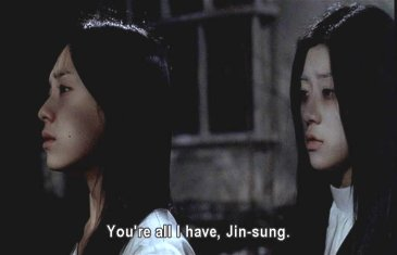 horror lesbian movie, lesbian character, ghost, korean