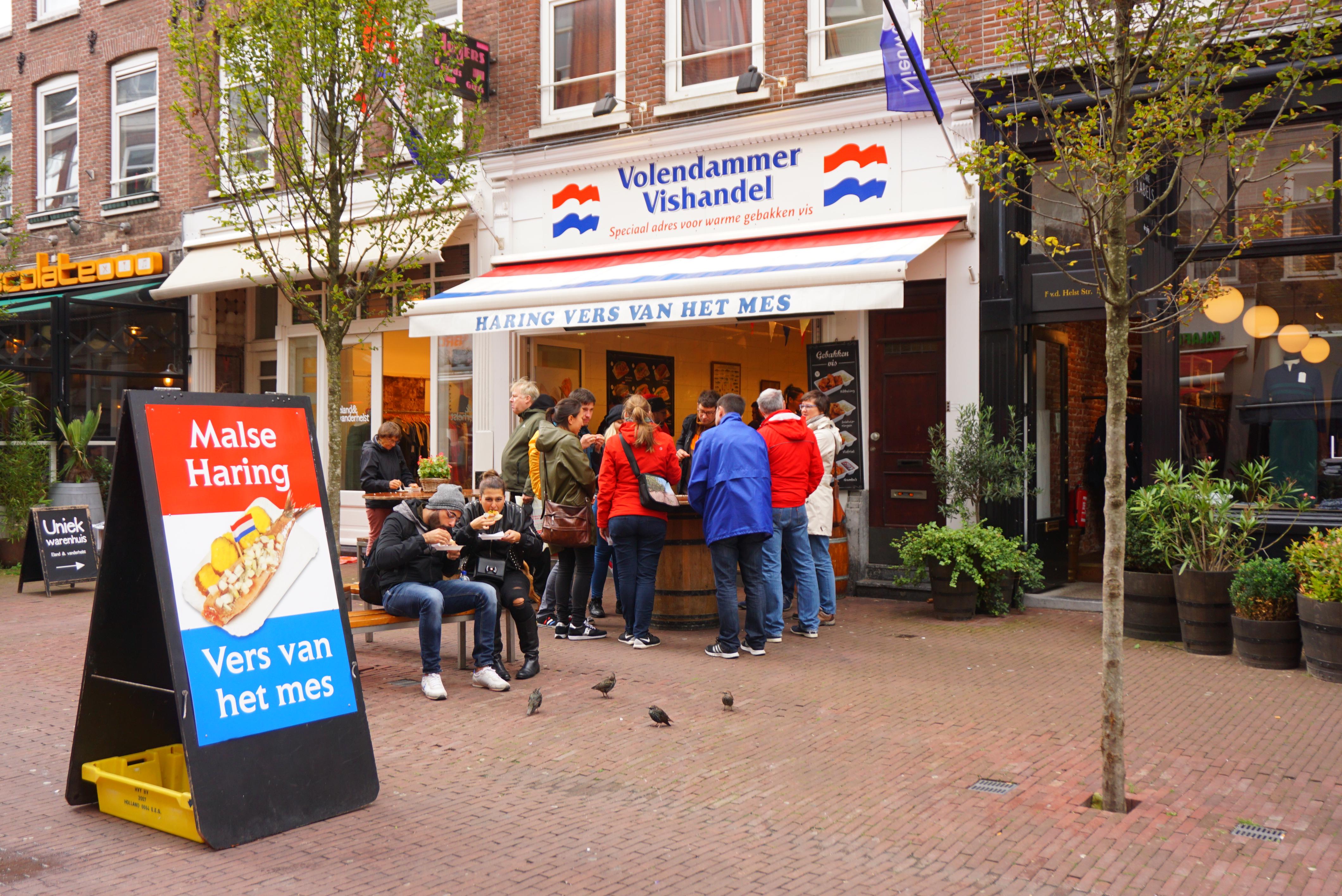 アムステルダムハーリング