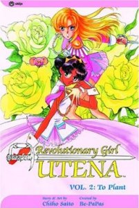 Revolutionary Girl Utena cover