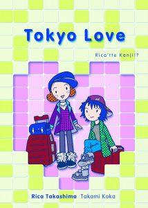 Tokyo Love