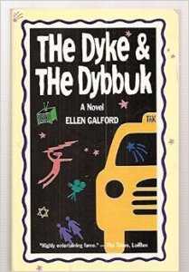 dyke-and-the-dybbuk
