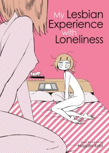 My Lesbian Experience With Loneliness by Nagata Kabi (Amazon Affiliate Link)