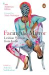 Facing the Mirror edited by Ashwini Sukthankar