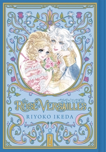 The Rose of Versailles, Vol 2 Riyoko Ikeda