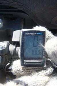Record de vitesse enregistré!