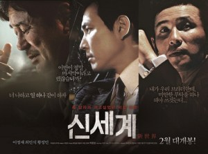 New-World-Top-10-Korean-Movies-in-2013
