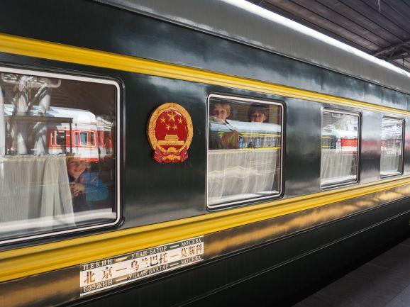 Embarquement immédiat, trans-mongolien Beijing-Ulan Bator