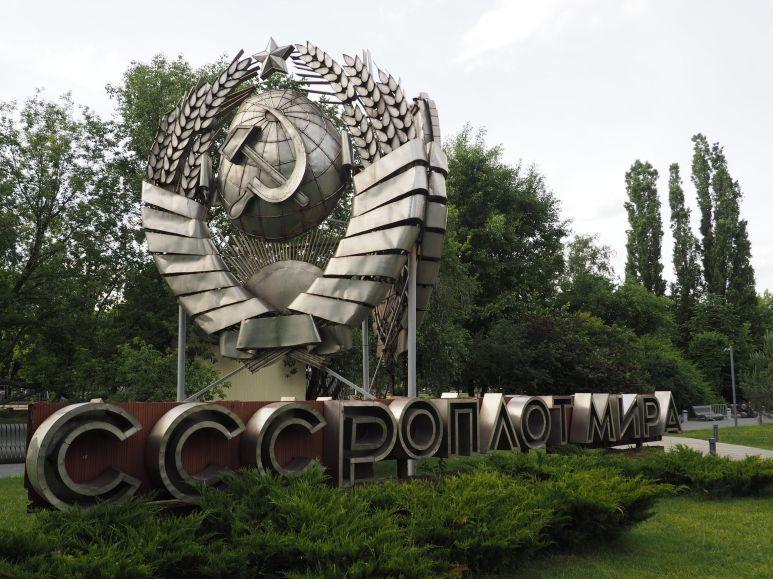 Sculpture à la gloire des Soviets