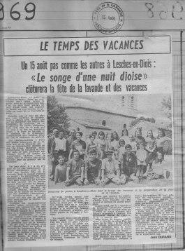 1969 DL