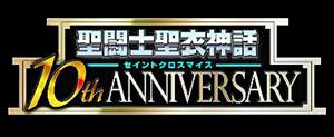 Logo Saint Cloth Myth 10th