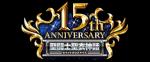 Logo Saint Cloth Myth 15th