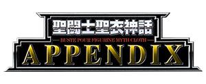 Saint CLoth Appendix