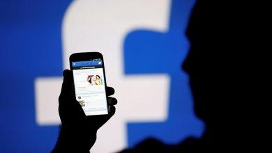 Photo de Facebook : Fermeture de plusieurs comptes et pages russes pour «comportement fictif»