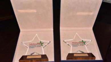 Photo de Candidatures ouvertes pour les «Moroccan Logistics Awards»