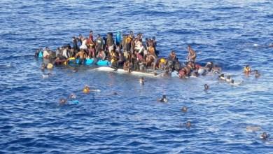 Photo de Immigration clandestine : 2.262 morts dans des traversées de la Méditerranée en 2018