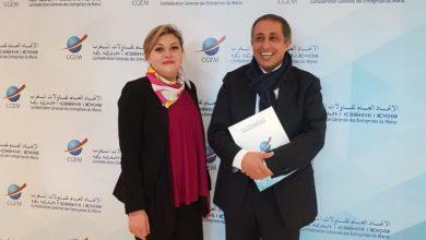 Photo de CGEM : Bouchra Outaghani élue présidente de Fédération du Commerce et Services