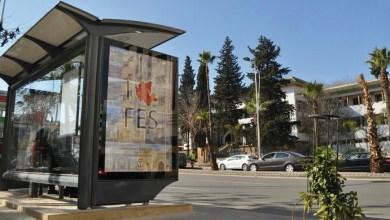 Photo de Fès . La ville rénove ses abribus