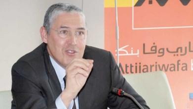 Photo de Kettani appelle à plus de mobilisation de capitaux dans le continent