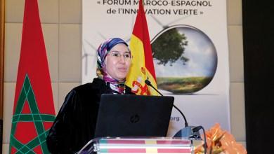 Photo de Nezha El Ouafi présente le bilan de son département