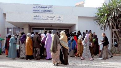 Photo de RAMED: Un plan d'action pour la mise à niveau des hôpitaux