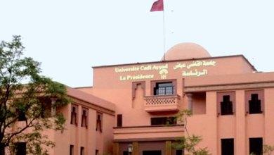 Photo de L'université Cadi Ayyad lance sa campagne annuelle de don de sang