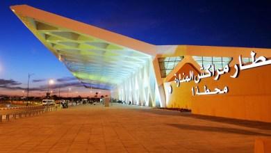 Photo de Aéroport Marrakech-Menara : Un trafic passagers record en 2018