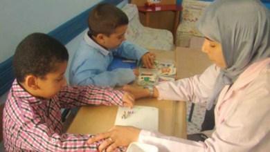 Photo de Une première au Maghreb, la FMPC instaure un diplôme universitaire en autisme
