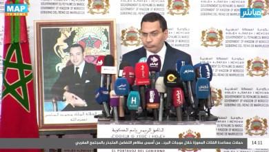 Photo de VIDEO. Elkhalfi : 2 décès enregistrés dus au virus H1N1