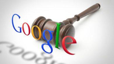 Photo de Amende record de 50 millions d'euros pour Google