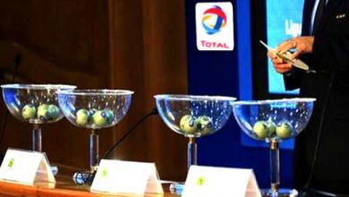 Photo de Coupe de la CAF : 3 clubs marocains dans un seul groupe !