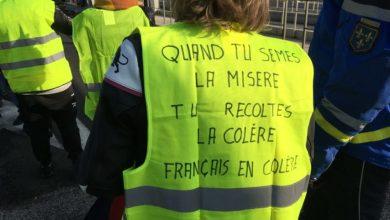Photo de «Gilets jaunes» : Le gouvernement va débloquer 32 millions d'euros pour des salariés mis au chômage