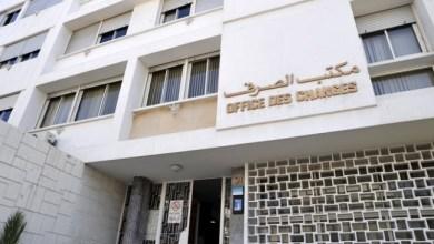 Photo de Office des changes : Hausse de la dotation touristique