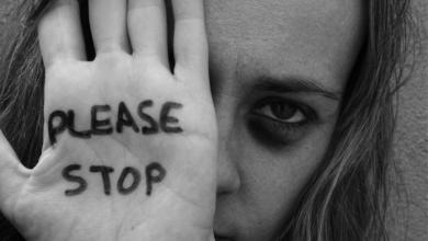 Photo de France : «Une femme n'est jamais responsable des violences dont elle est victime»