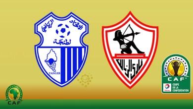 Photo de Un trio arbitral sud-africain pour le match Zamalek-Ittihad de Tanger