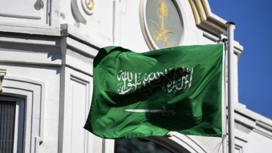 Photo de L'Arabie Saoudite est sur la liste noire européenne des financements du terrorisme