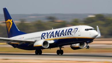 Photo de Ryanair : Agadir – Milan à partir de 217 DH