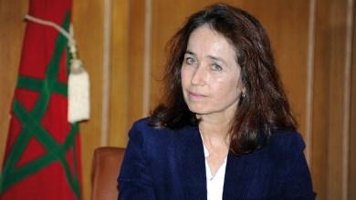 Photo de Une nouvelle page s'ouvre pour le Fonds Hassan II