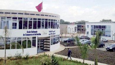 Photo de L'ENCG ouvre ses portes à Meknès à la prochaine rentrée universitaire