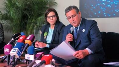 Photo de Halieutis. Le Maroc récolte les fruits d'une stratégie audacieuse