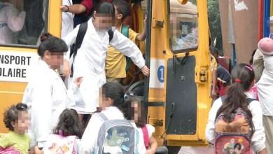 Photo de Laâyoune : L'enseignement privé à l'épreuve