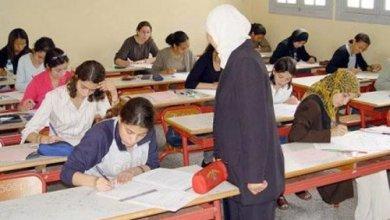 Photo de Éducation nationale : 393 cadres mutés