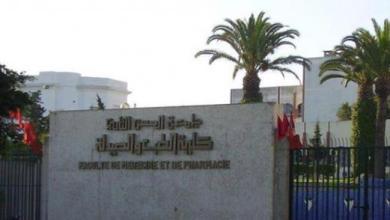 Photo de Faculté de médecine de Casablanca: la délocalisation des examens en réflexion