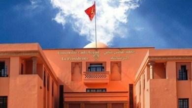 Photo de L'Université Cadi Ayyad cartonne une nouvelle fois