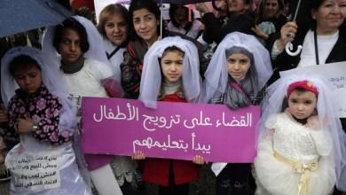 Photo de Mariage des mineurs : Les Libanais se mobilisent