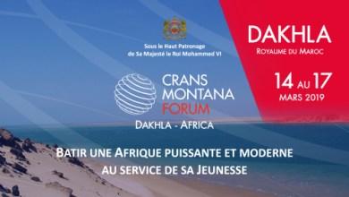 Photo de Ouverture de la session annuelle du Forum Crans Montana à Dakhla