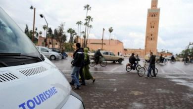 Photo de Le Royaume-Uni conseille d'éviter le Maroc