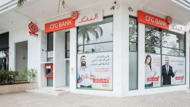 Photo de CFG Bank. La reprise du marché actions sera modérée