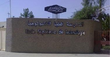Photo de Le premier chauffe-eau solaire marocain développé par l'EST de Fès